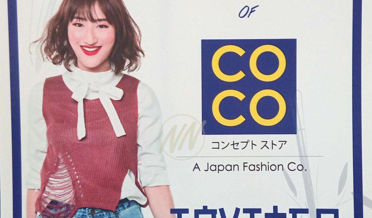 Coco Fesyen Jepun Kini Di Malaysia