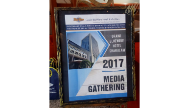 01 Media Gathering 2017 - Registration at Borak-Borak