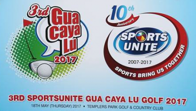 3rd SportsUnite Gua Caya Lu Golf 2017