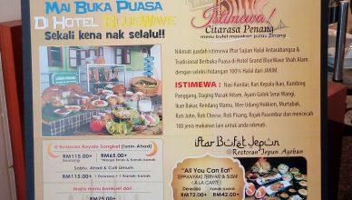 Media Food Review di Grand BlueWave Hotel Shah Alam