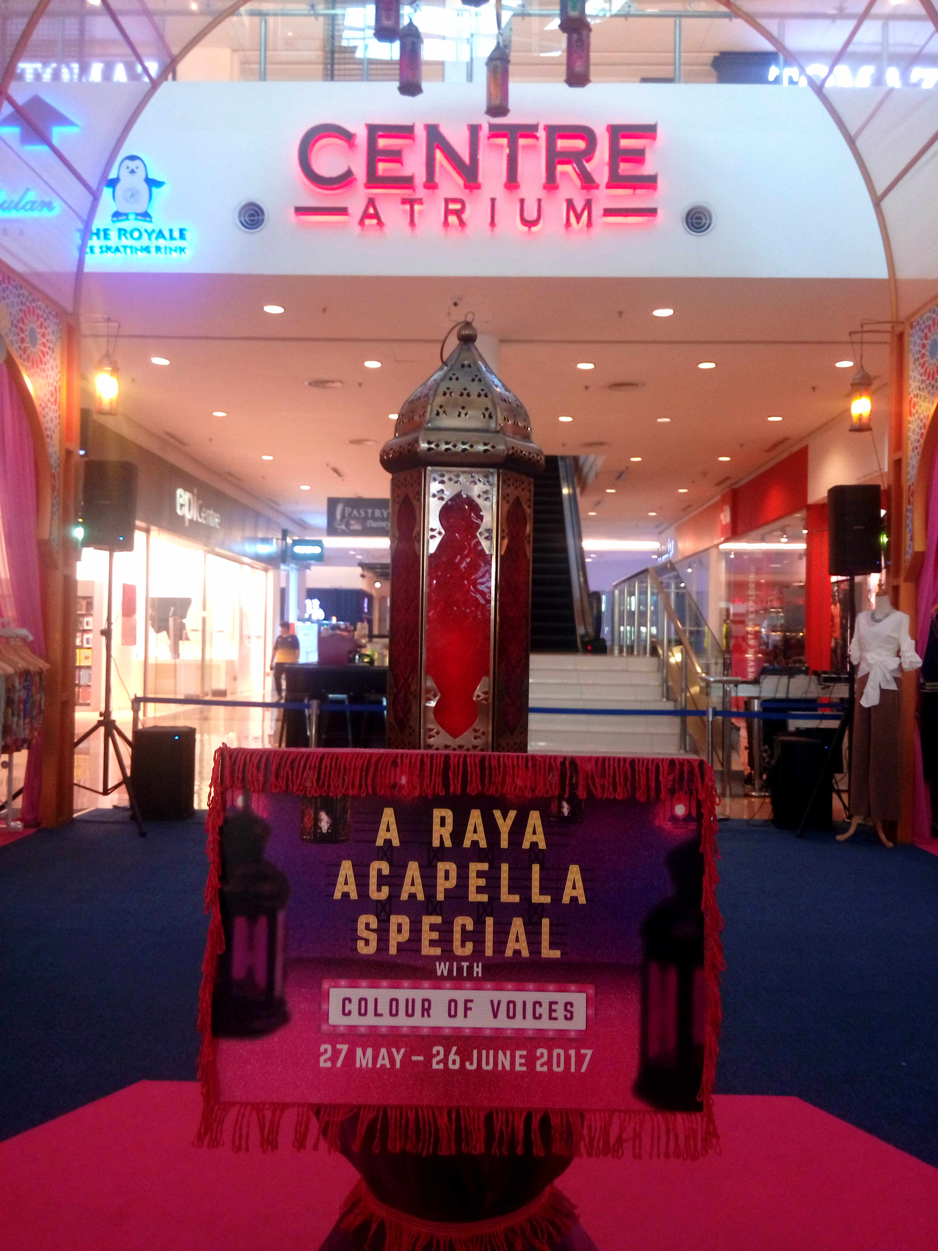 Centre Atrium eCurve