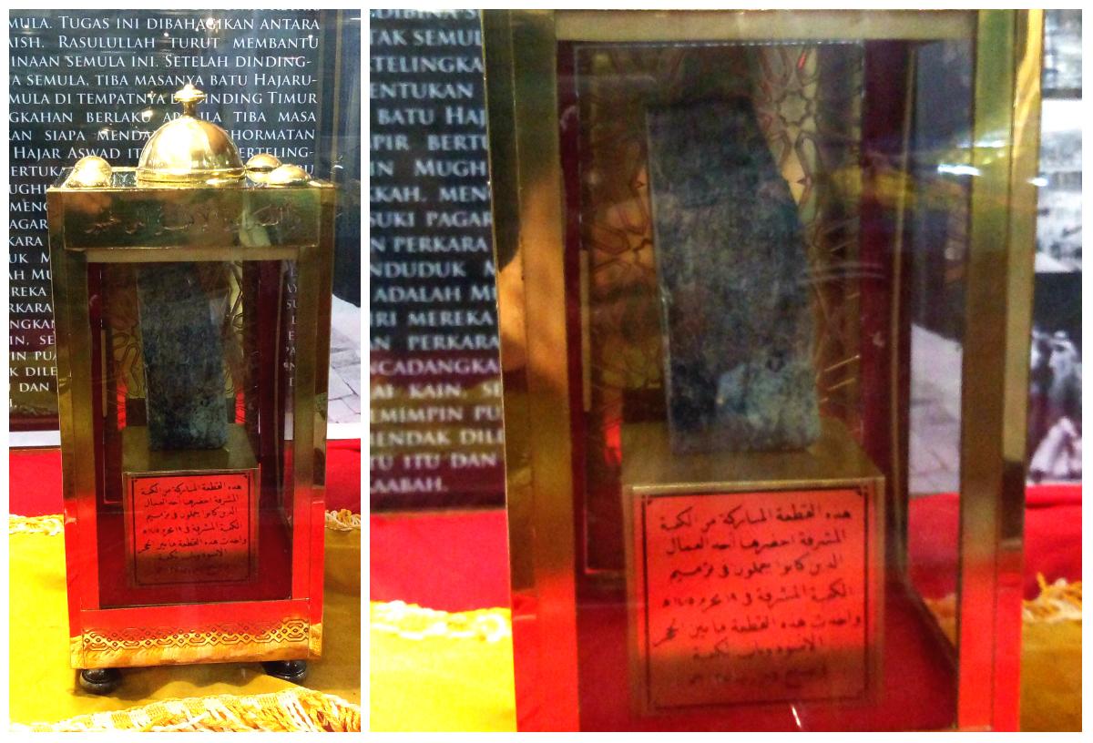Batu Dinding Kaabah