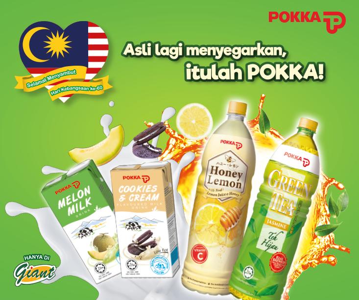 POKKA GIANT Merdeka Campaign