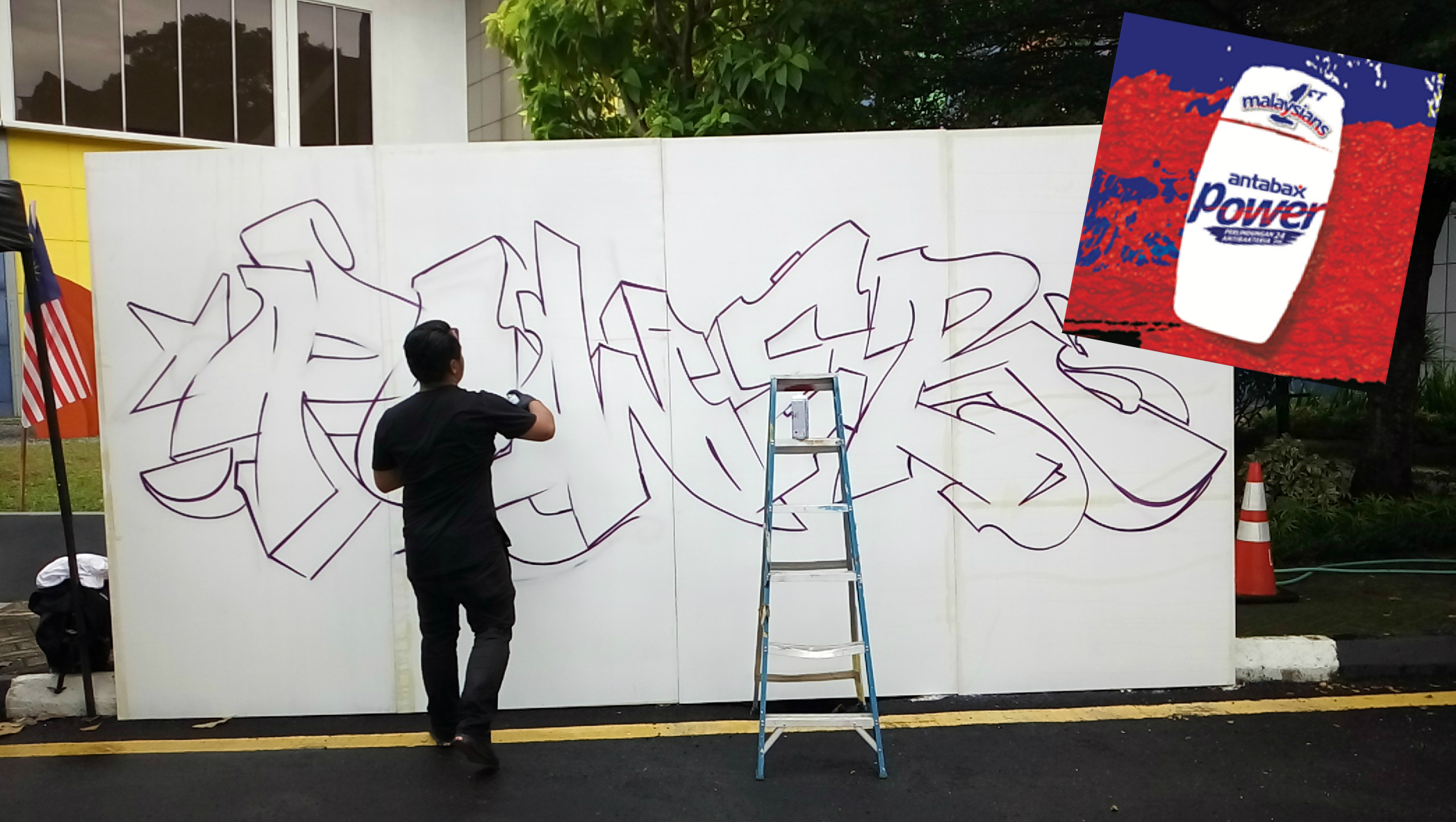 Antabax Power Live Graffiti Battle