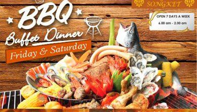 BBQ Buffet Dinner Promo
