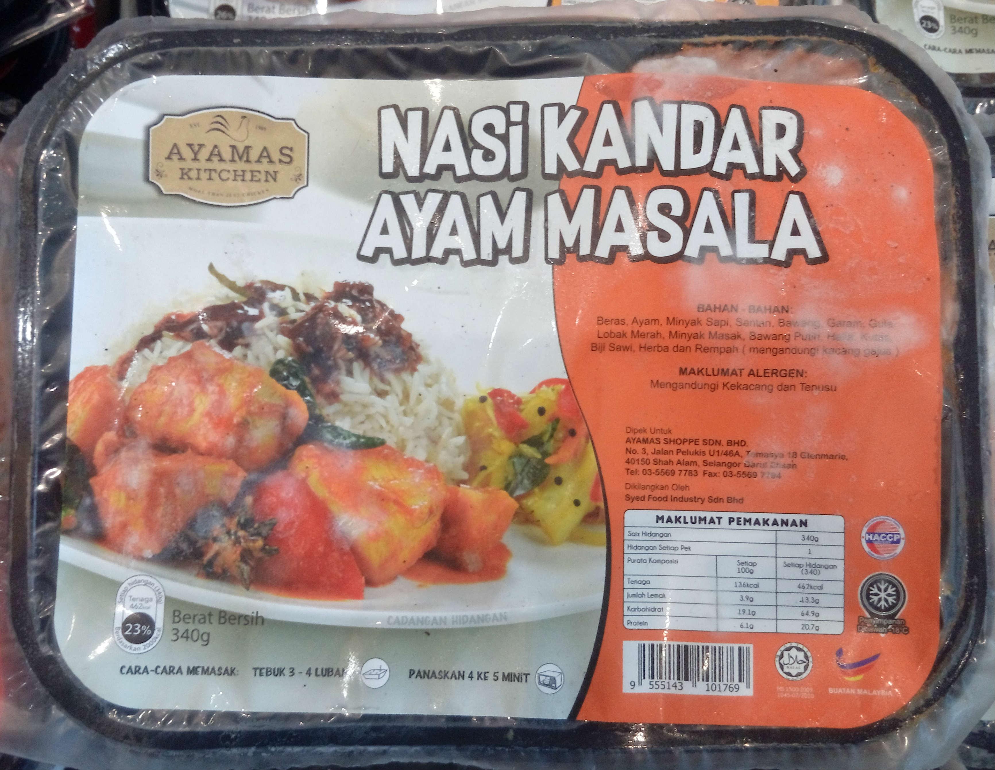 Nasi Kandar Ayam Masala RM7.90