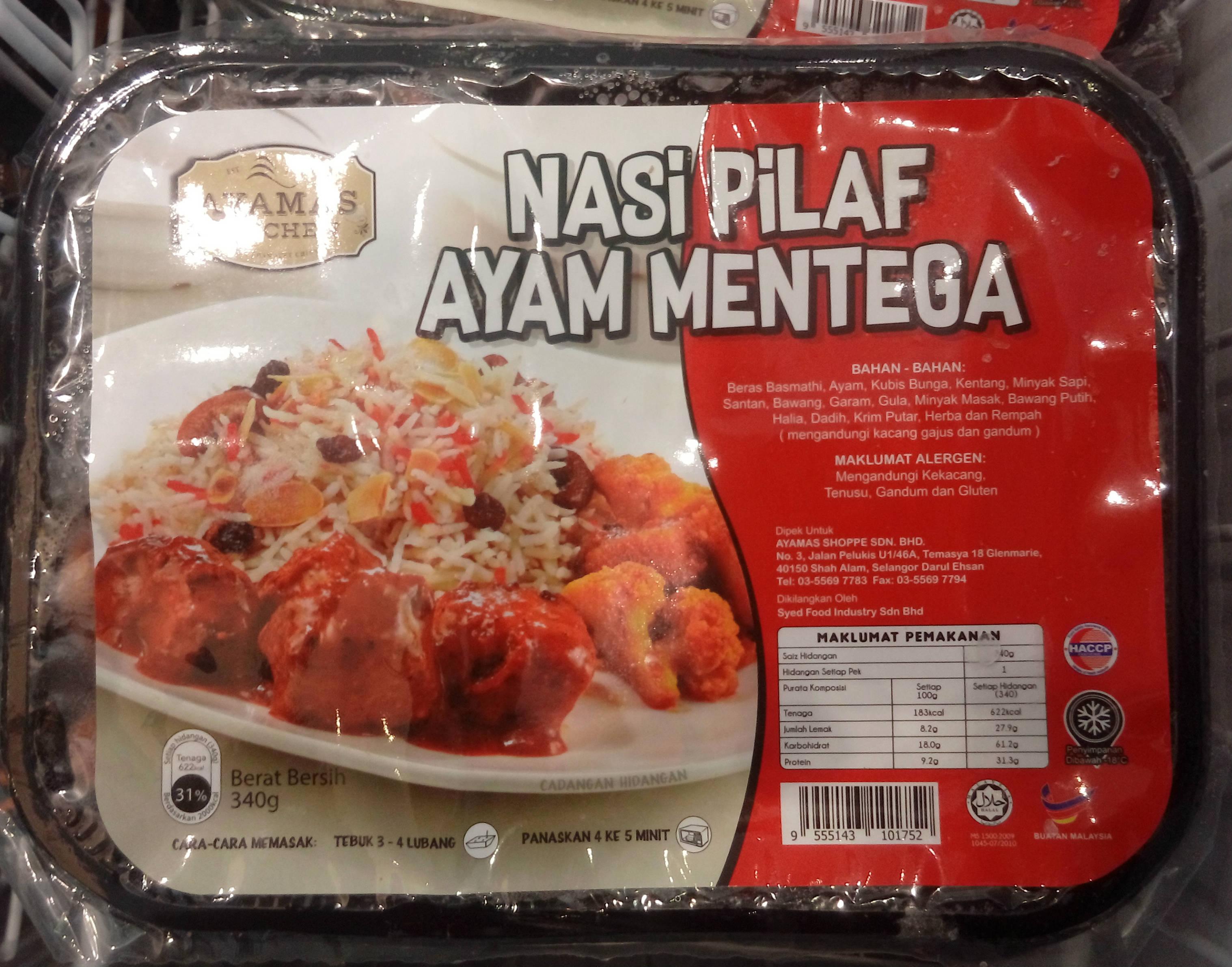 Nasi Pilaf Ayam Mentega RM8.50