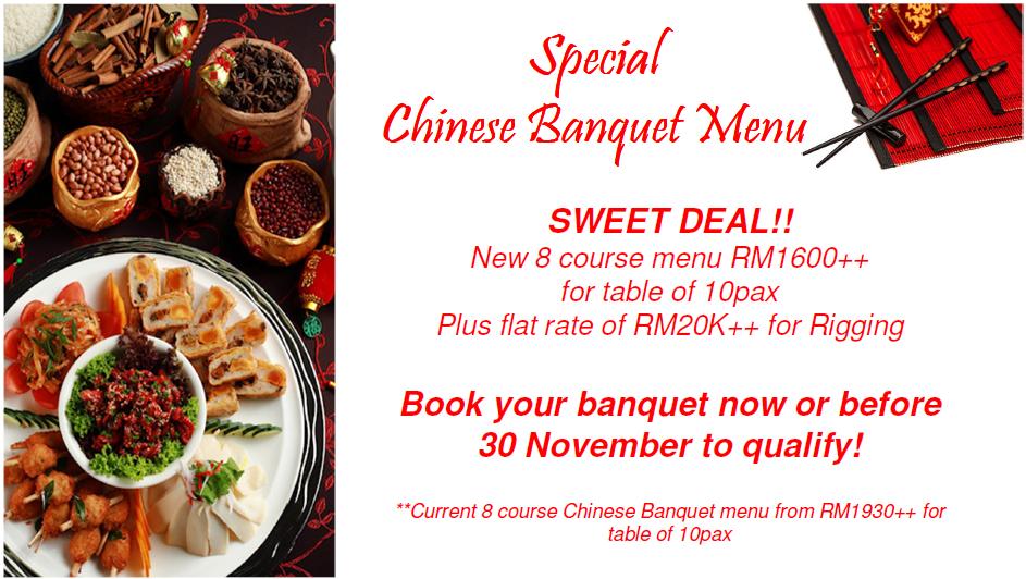 pecial Chinese Banquet Menu