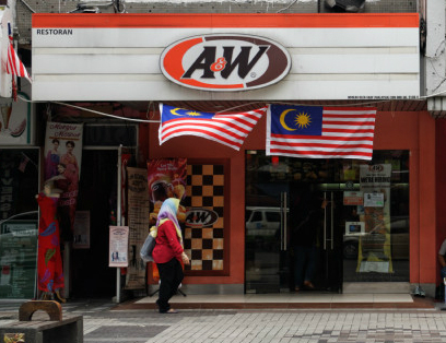 A&W 1st Store