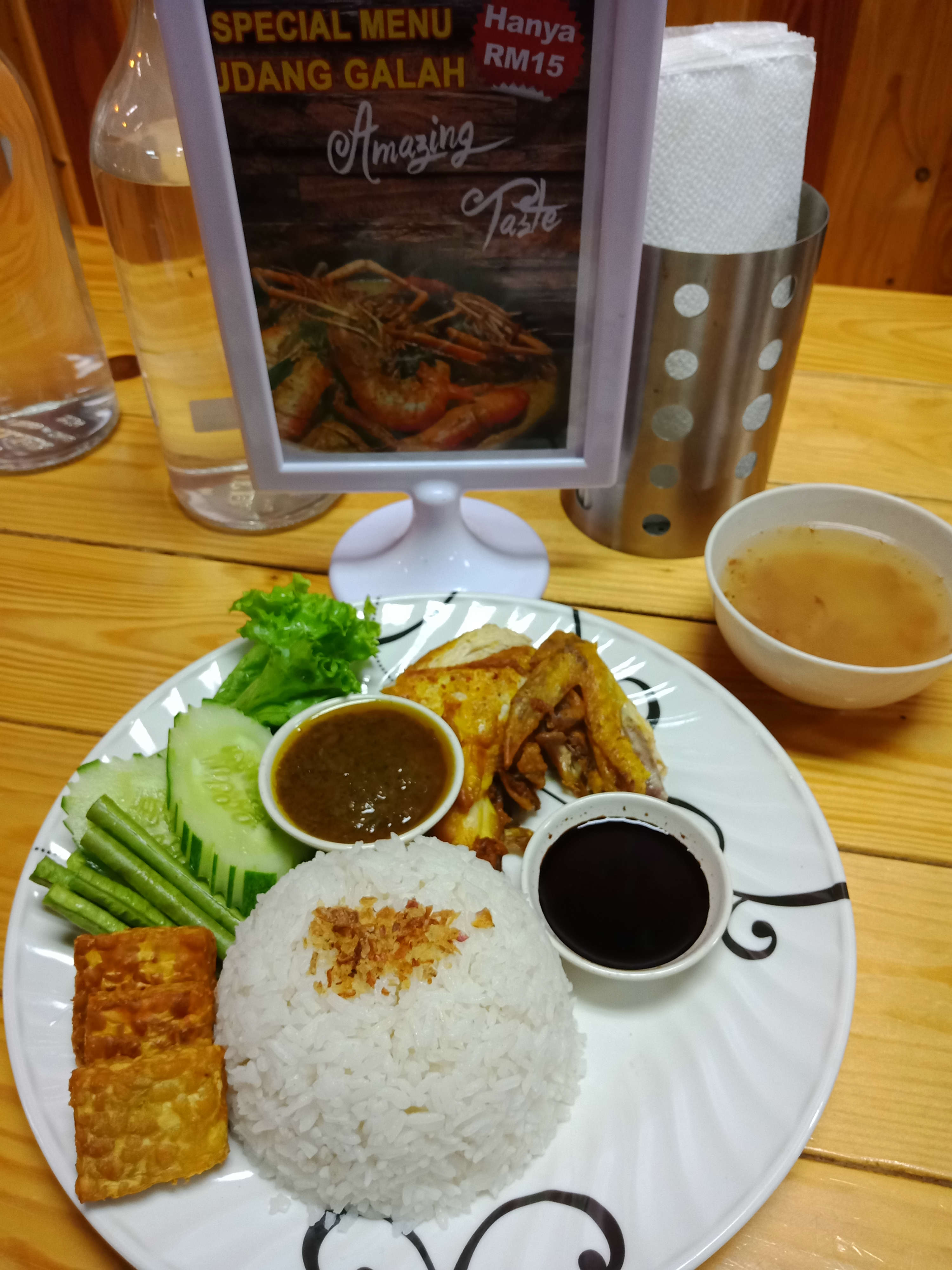 Ayam Penyet - RM9.90