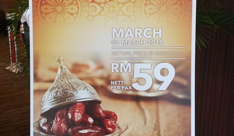 Ramadhan Preview