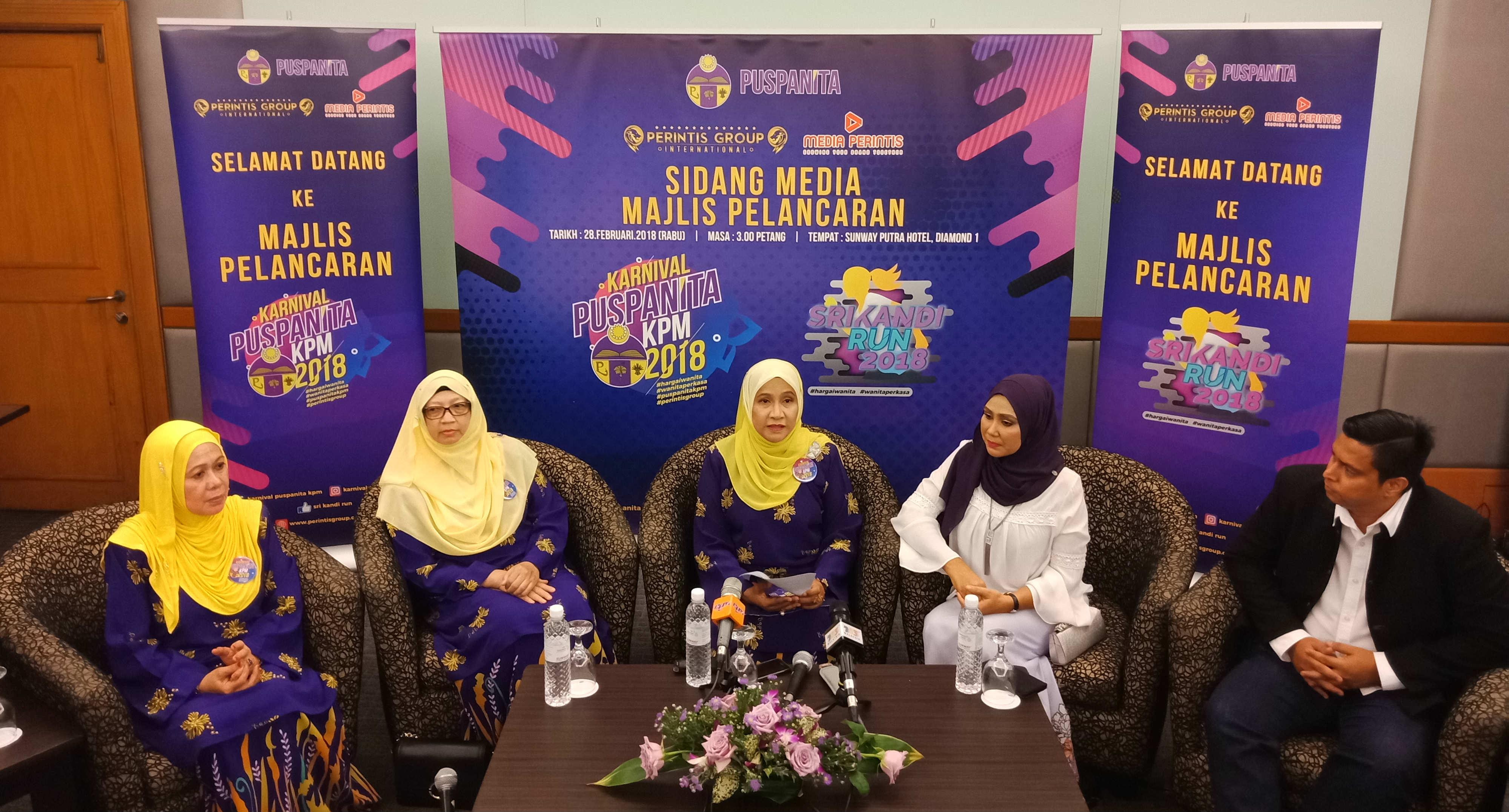 Sidang media Karnival PUSPANITA KPM 2018