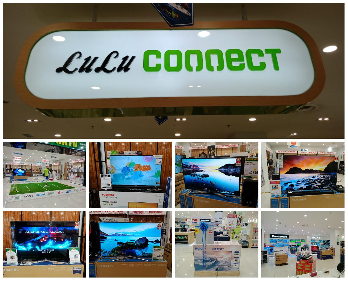 Lulu Connect 1