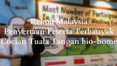 Rekod Malaysia