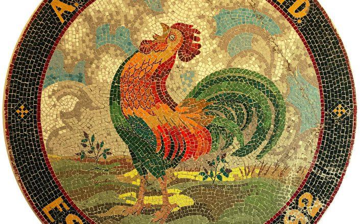 Ayam Brand logo lama
