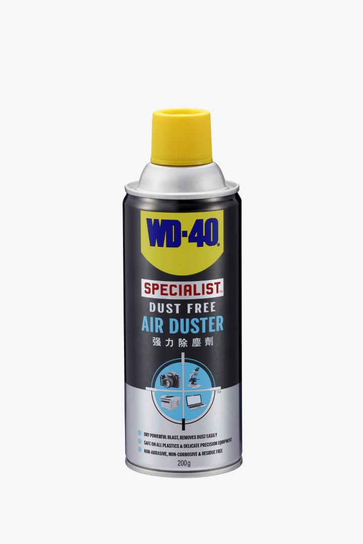WD-40 - Air Duster