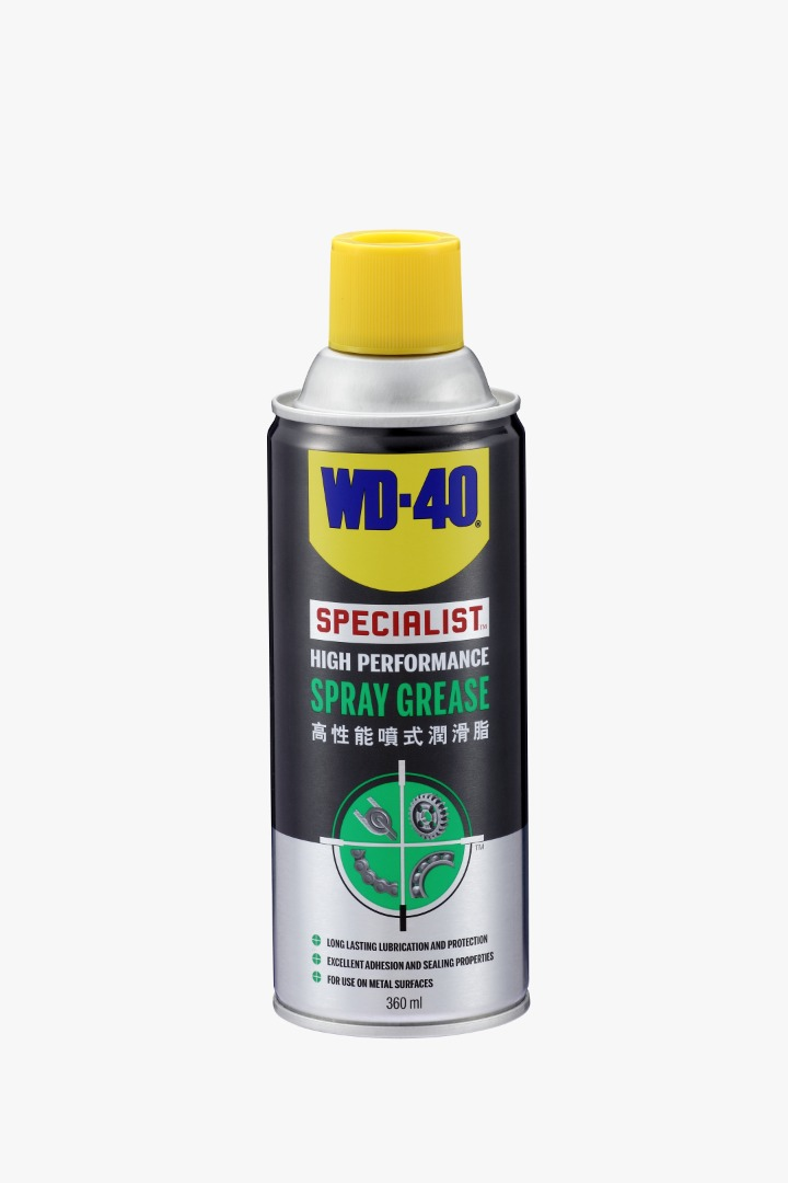 WD-40 - Performance Spray Grease