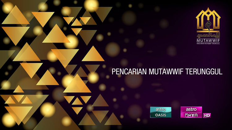 Manhajj Mutawwif - Pencarian Mutawwif Terunggul