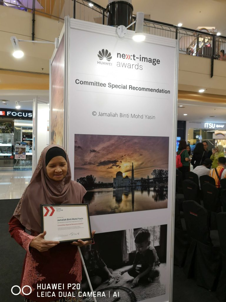 NEXT-IMAGE Photography Awards adalah pertandingan fotografi global