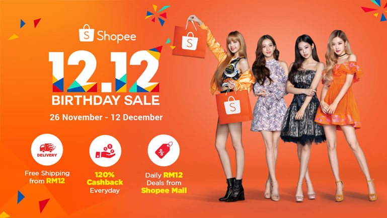 BLACKPINK 12.12 Shopee