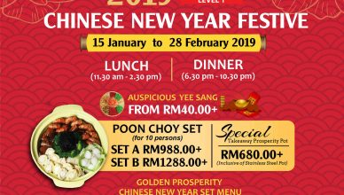CHINESE NEW YEAR 2018 FLYER