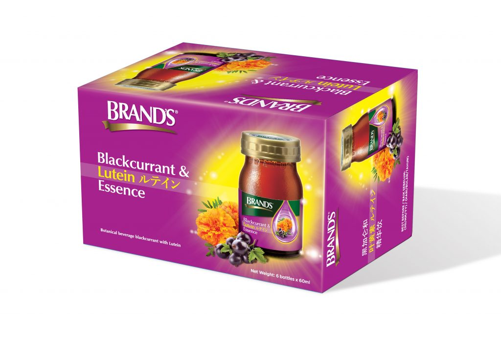 Brand's® Lutein Essence Pack