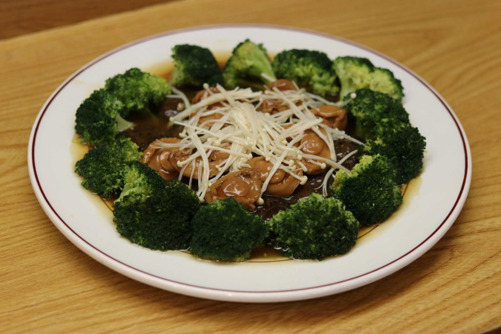 Braised Mushroom and Broccoli with Abalone Head