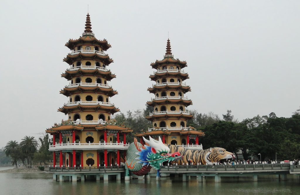 Dragon and Tiger Pagoda