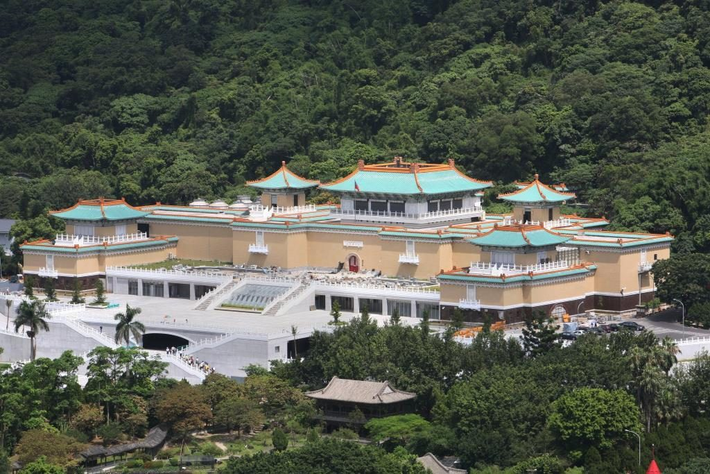 National Palace Museum, Taiwan