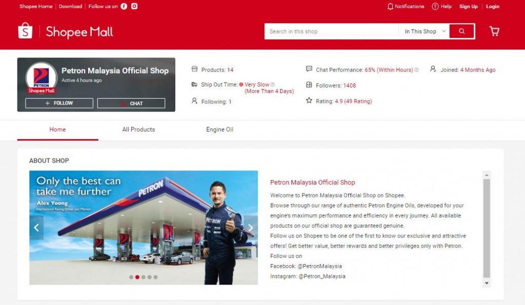 Petron Malaysia on Shopee