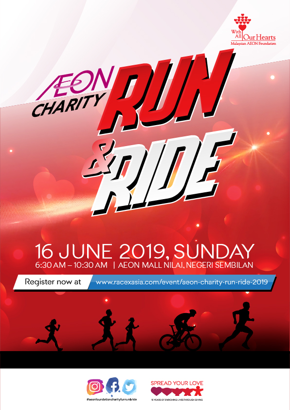 AEON Charity Run and Ride 2019 poster