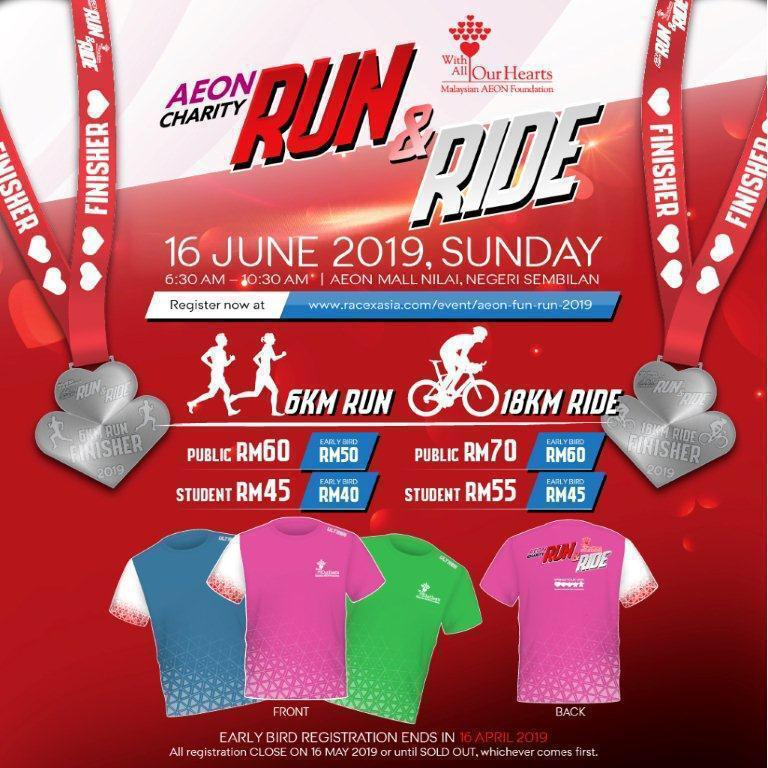 Aktiviti AEON Charity Run and Ride
