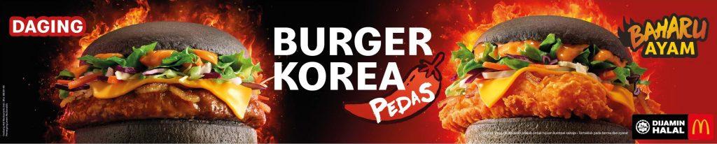 Burger Korea Pedas
