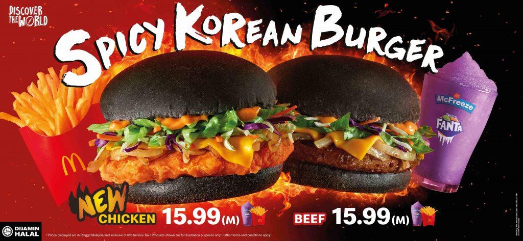 Spicy Korean Burger
