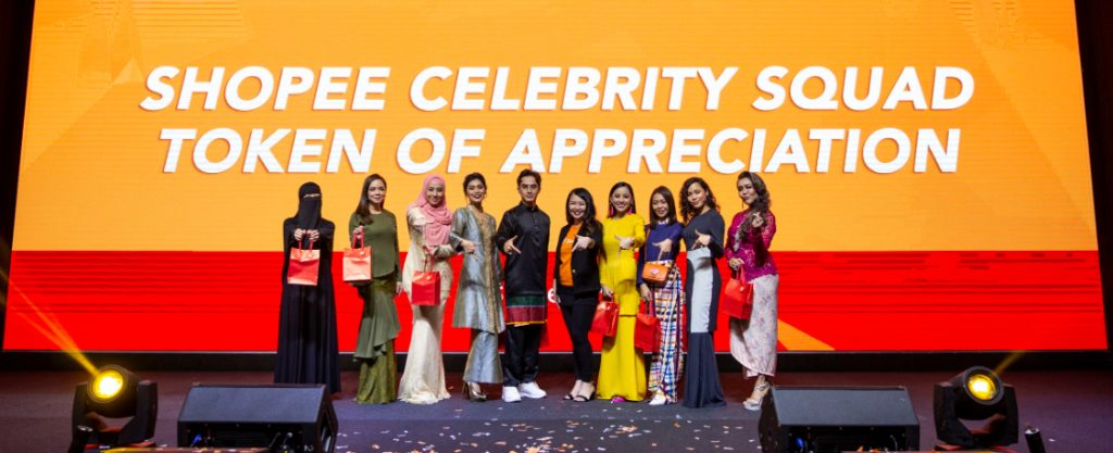 Shopee Celebrity Squad