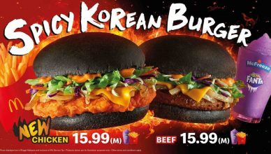 Spicy Korean Burger Banner