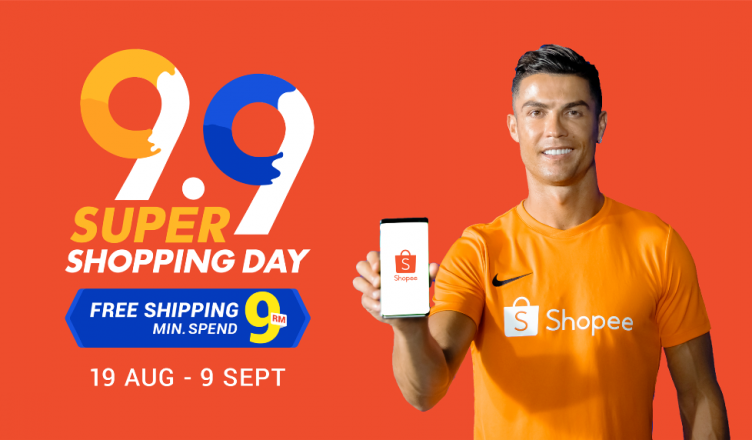 9.9 Super Shopping Day Ronaldo