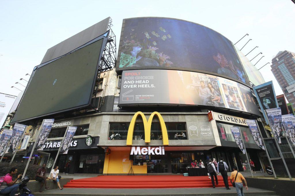 McD cawangan Bukit Bintang dengan Identiti Malaysia