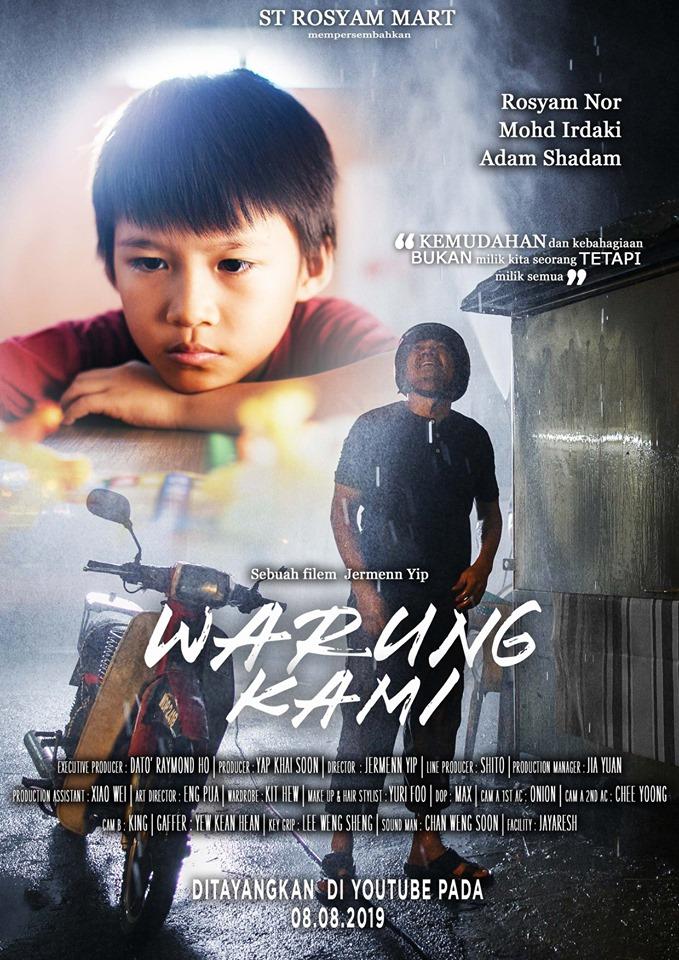 Poster Warung Kami, filem pendek dari Sri Ternak Group of Companies