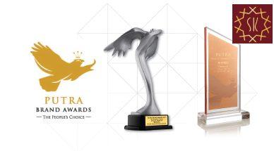 Putra Brand Award 2019