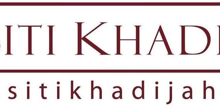 Siti Khadijah Logo