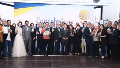 DSC_6940 Superbrands Malaysia 2019 Awards - Group Photo (1)