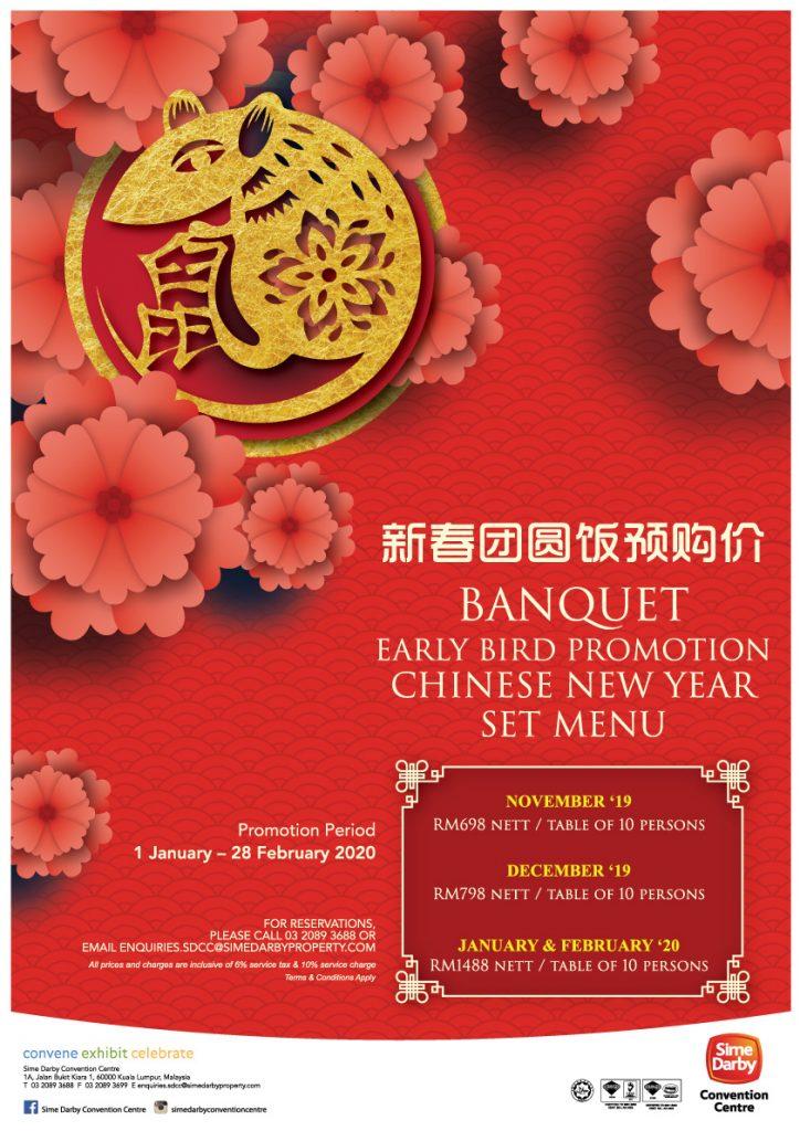 Set Menu Banquet Tahun Baru Cina 2020