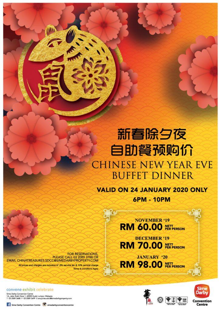 Promosi Bufet Makan Malam Tahun Baru Cina 2020