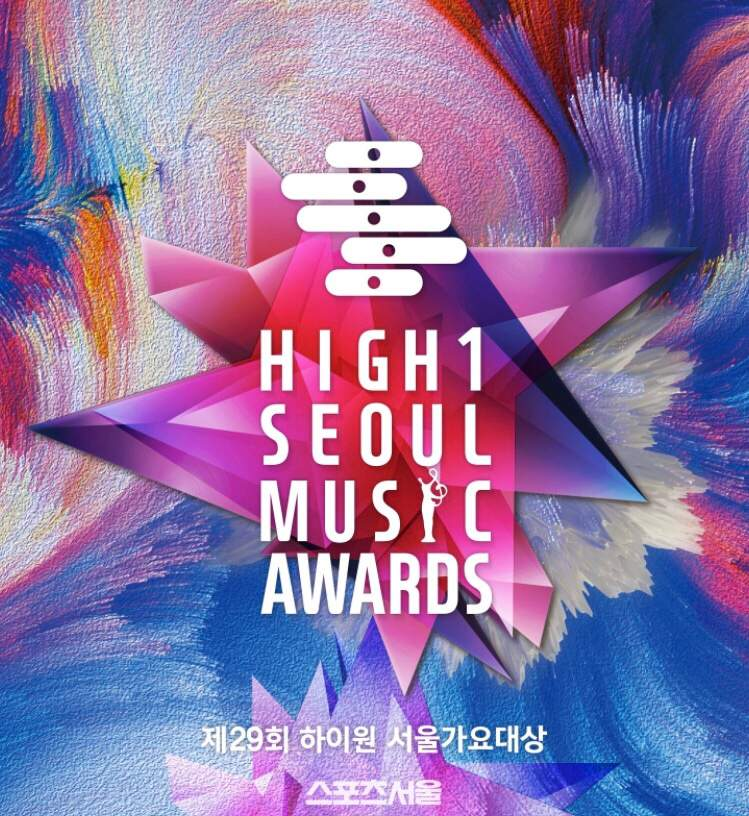Anugerah Muzik Seoul High 1