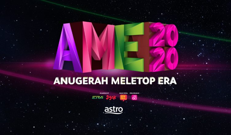 AME2020 tunda