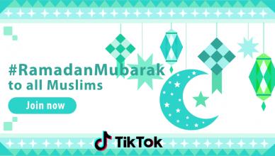 RamadanMubarak-Banner