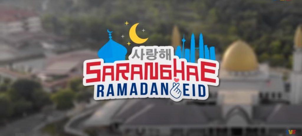 Saranghae Ramadan Eid