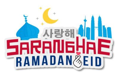 Saranghae Ramadan Eid logo