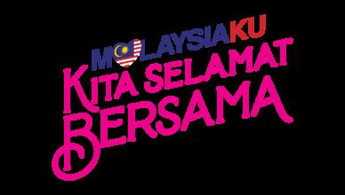 Image_Malaysiaku Kita Selamat Bersama